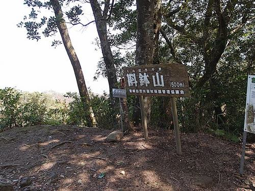 kunpati04.jpg