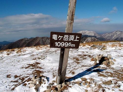 竜ヶ岳山頂からの御池岳