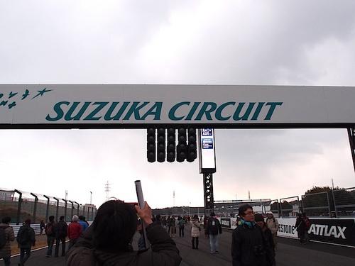 suzuka10.jpg