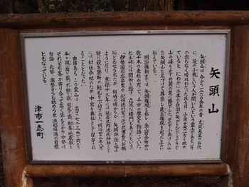 yazu01.jpg